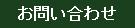 menu_004_1