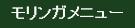 menu_007_1